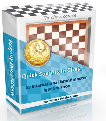 Quick Success in Chess