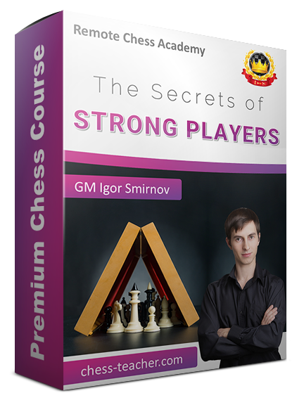 RCA chess course The Secrets of Strong Players