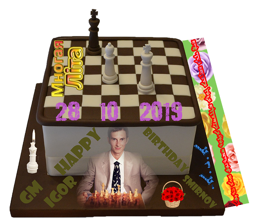Happy Birthday GM Igor Smirnov