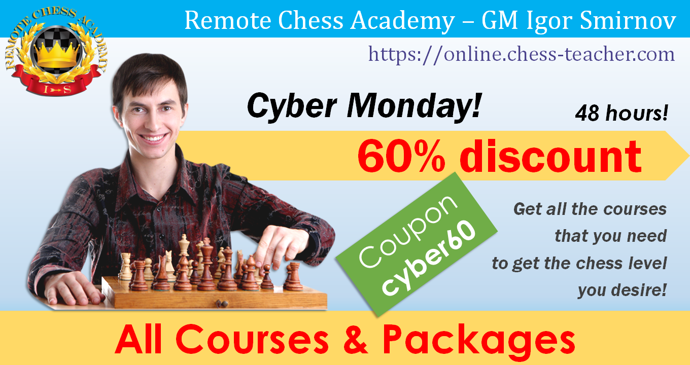 Cyber Monday chess courses